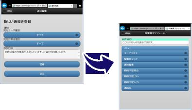 画面サンプル4